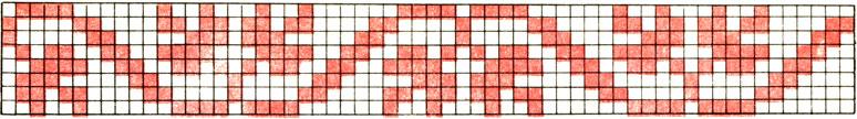 Рис. 68. Пример орнамента