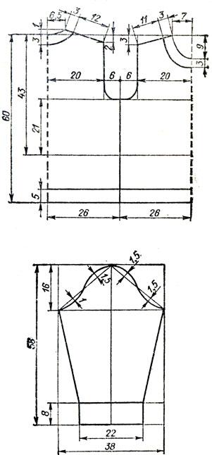 249. Воротник 'хомут' поперечного вязания