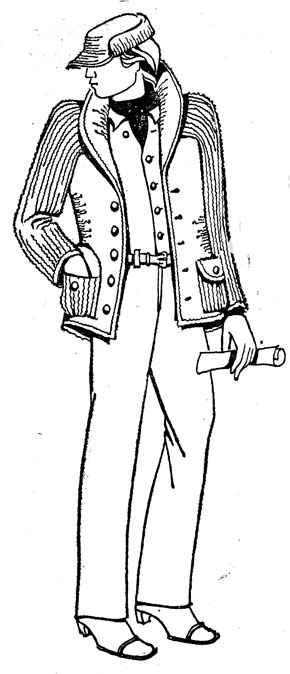 251. Воротник 'хомут' чулочного вязания